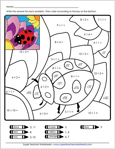 math worksheet : basic division mystery picture : Super Teacher Worksheets Math