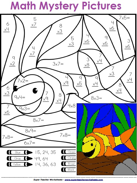 Math Mystery Worksheets - Khayav