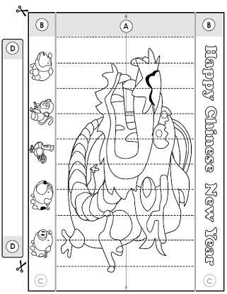 math worksheet : chinese new year worksheets : Chinese New Year Worksheets For Kindergarten