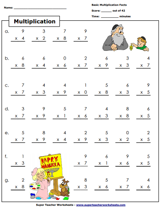 Hanukkah Holiday Math Worksheets