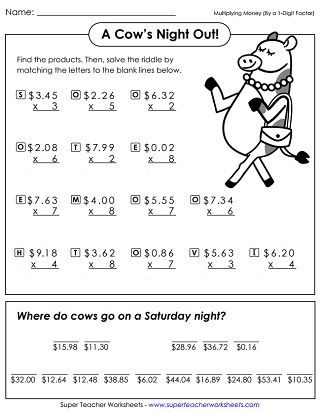 Multiplying Money Worksheets