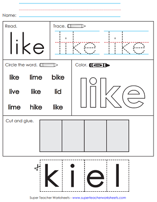 image regarding Sight Words Printable called Sight Term Worksheets - Device 3